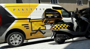 Paket Taxi: Aylık 40 binden fazla teslimat gerçekleştiren 'paket servis' platformu