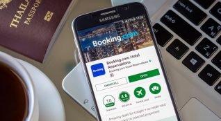 Booking.com araç çağırma uygulaması Didi Chuxing'e yatırım yaptı