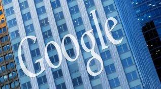 Maliye Bakanlığı'ndan Google'a 300 milyon TL ceza geldi!