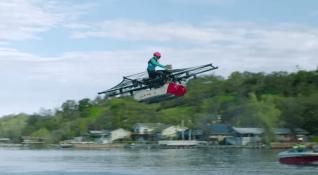 Kitty Hawk: Larry Page'in yatırım yaptığı uçan araç projesi