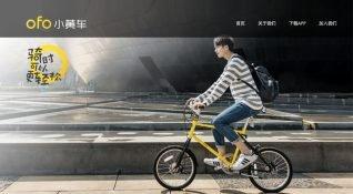 Bisiklet kiralama girişimi Ofo, uluslarası açılımını Ant Financial yatırımıyla başlatacak