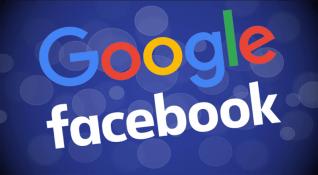 Facebook ve Google'ın hakkımızda bildiği tüm detaylar