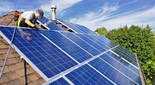 Turkiyede catiya gunes enerjisi paneli kurup sebekeye enerji satmak mumkun olacak