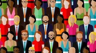 Toplum 5.0: Teknolojik Gücü Doğru Yönetecek Akıllı Toplum Felsefesi