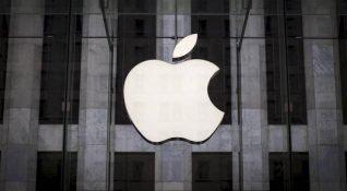 Apple'ın dışarıya bilgi sızdırmayı önleme toplantısından 1 saatlik ses kaydı sızdı