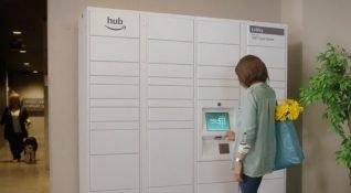 Amazon'dan Bukoli benzeri teslimat modeli: Hub