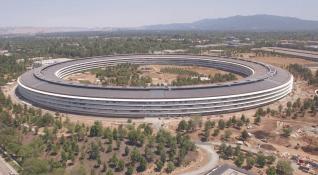 Apple'ın bulunduğu şehre olan katkısı: Apple Park'a detaylı bakış