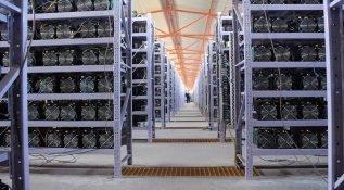 Türkiye'de kripto madenciliğe yatırım yapmak