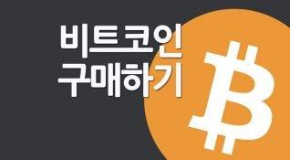 En büyük bitcoin borsalarından Bithumb da siber korsanlardan nasibini aldı