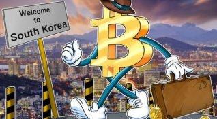 Güney Kore, resmi olarak bitcoin'i tanıdığını duyurdu