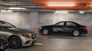 Daimler ve Bosch, insansız bir otopark geliştirdi