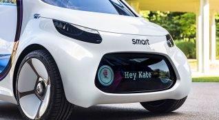 Smart'ın yeni otonom araç konsepti sizi gerçekten selamlıyor