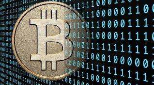 Bitcoinin fiyatı kolayca manüple edilebilir mi?