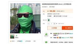Çinli üreticilerden hızlı girişim: iPhone X için koruyucu yüz maskeleri