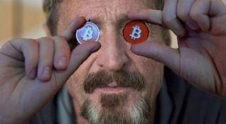 John McAfee, Bitcoin'e dolandırıcık diyen JPMorgan CEO'su Jamie Dimon'a meydan okudu