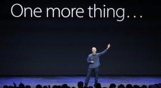 Apple mobil reklamcılık işine geri dönüyor