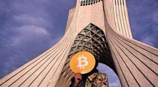 İran, bitcoini ülke içinde kullanabilmek için altyapı hazırlıklarına başlıyor