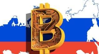 Rusya ulusal kripto parası olarak CryptoRuble'yi çıkarabilir