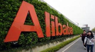 Alibaba, fiziksel perakende alanını genişletmek için 1,3 milyar dolar yatırım yaptı