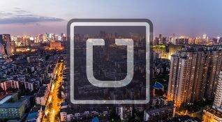 Uber, Güneydoğu Asya operasyonunu rakibine satmaya hazırlanıyor