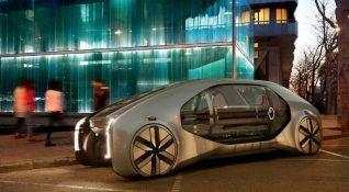 Renault'nun elektrikli otonom aracı EZ-GO dünya prömiyerini yaptı