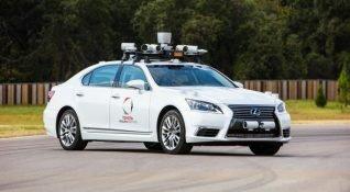 Toyota sürücüsüz araçlar için 2,8 milyar dolarlık yatırım yapmayı planlıyor