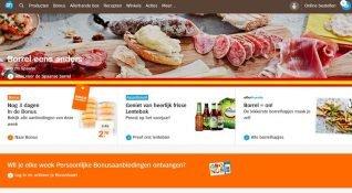 """Albert Heijn'den """"ürünleri"""" market içinde bulmayı kolaylaştıran uygulama"""