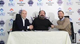 BAU SuperMassive, Nevzat Aydın'dan ve Bahçeşehir Okulları'ndan yatırım aldı