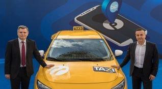 Turkcell ve Tetaş Elektronik'ten dijital taksi uygulaması: Taxi 7×24