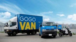 Alibaba'nın alt şirketlerinden lojistik odaklı GoGoVan, 250 milyon dolar yatırım aldı