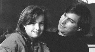 Steve Jobs'un kızı, babasını anlattığı ilk kitabından bir bölüm paylaştı