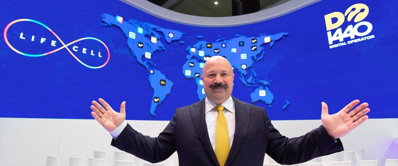 Lifecell'in dijital servisleri 9 operatör ile 3 kıtada kullanılacak